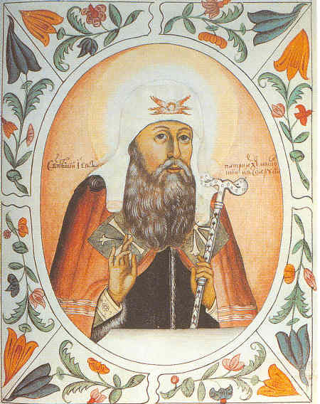 Patriarch_Job_of_Moscow