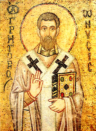 St._Gregory_of_Nyssa